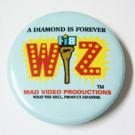 WIZ Entertainment - WIZ Logo Badge