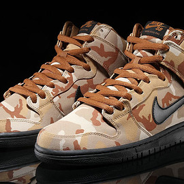 NIKE SB - Dunk SB High - Parachute Beige/Black/Ale Brown