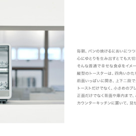 ±0 - Toaster Oven Vertical Typeオーブントースター縦型
