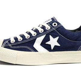 CONVERSE - CANVAS CHEVRONSTAR WRK OX