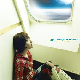 坂本 真綾 - 30minutes night flight