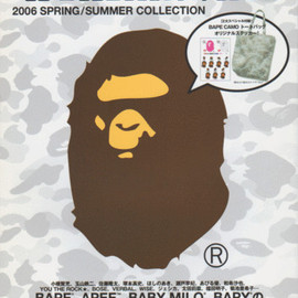 宝島社 - A Bathing Ape 2006 spring/summer collect (e-MOOK)