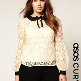 asos - CURVE Lace Top With Binding