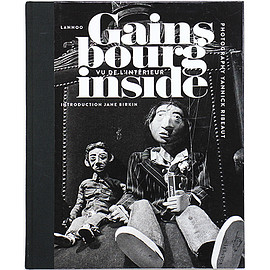 Yannick Ribeaut (写真), Jane Birkin (序論) - Gainsbourg Inside: Vu De L'interieur ゲンスブール・インサイド