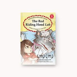 Casey Chen - The Red Riding Hood Lah | Singlish Fairytale