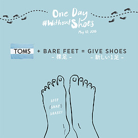 TOMS - #withoutshoes