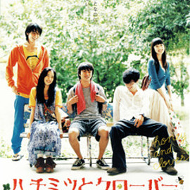 http://movies.yahoo.co.jp/person/%E9%AB%98%E7%94%B0%E9%9B%85%E5%8D%9A/761753/ - ハチミツとクローバー