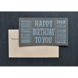 "Card & Envelope - 封筒付きカード ""HAPPY BIRTHDAY TO YOU"""