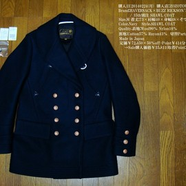 HAVERSACK×BUZZ RICKSON'S×BEAMS - 35th別注SHAWL COAT
