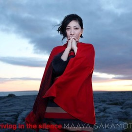 坂本 真綾 - Driving in the silence