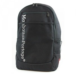 Manhattan Portage - MP Logo & Mesh Pocket Intrepid Backpack