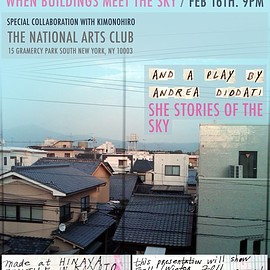susan cianciolo - http://www.hinaya-kyoto.co.jpSusan Cianciolo PRESENTAION -WHEN BUILDINGS MEET THE SKY-