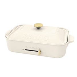 BRUNO - compact hot plate (white)