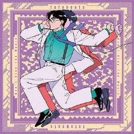 tofubeats - Don't Stop The Music (初回限定盤:CD+ソノシート)