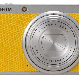 FUJIFILM - http://www.houyhnhnm.jp/lifestyle/news/images/Lizard_yellow.jpg