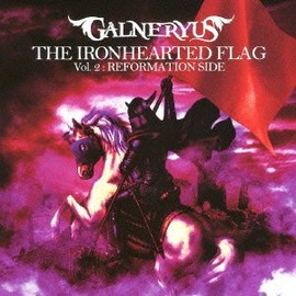 GALNERYUS - THE IRONHEARTED FLAG Vol.2 : REFORMATION SIDE(完全生産限定盤)