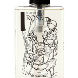 Of cosmetics - ROSE series 1-RO