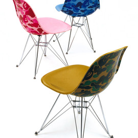 BAPE x Modernica - BAPE Camo Side Chair