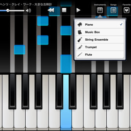Junpei Wada - FingerPiano Plus (iPad)