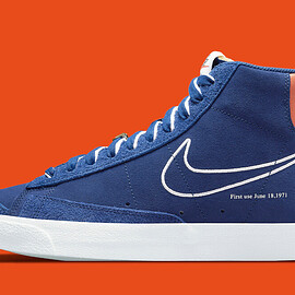 NIKE - Blazer Mid '77 - Deep Royal Blue/White/Orange