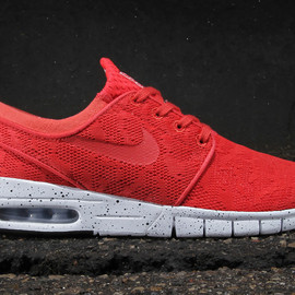 "Nike SB - Stefan Janoski Max ""Light Crimson"""