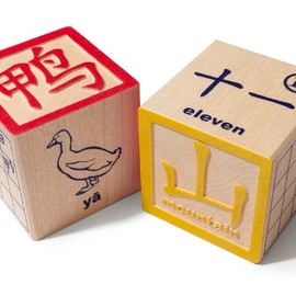 UNCLE GOOSE - CHINESE CHARACTER REPLACEMENT BLOCKS