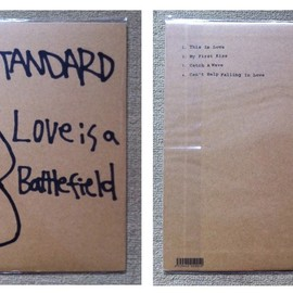 Hi-STANDARD - Love is a Battlefield LP