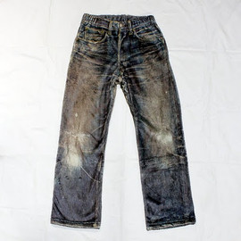 TALKING ABOUT THE ABSTRACTION - Photo Print Boa Pants