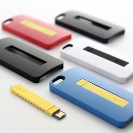yanko design - cable case
