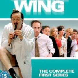 Victoria Pile - Green Wing