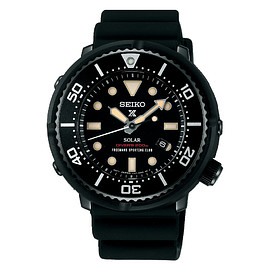 "SEIKO - SBDN029 Diver Scuba Limited Edition Produced by LOWERCASE ""FREEMANS SPORTING CLUB Exclusive"""