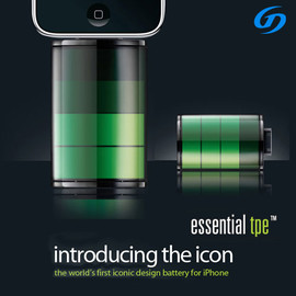 Icon Battery Pack