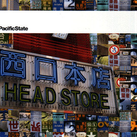 Various Artists - PACIFIC STATE