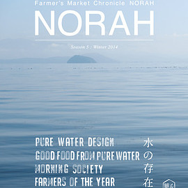 NORAH - season 5 winter