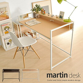 NO NAME - martin desk