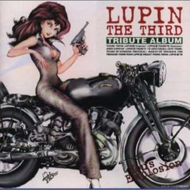 Various Artists - Lupin the 3rd You's Explosion/V.A.