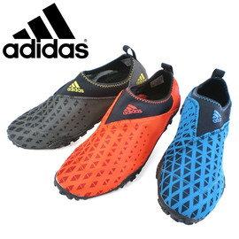 adidas - water shoes