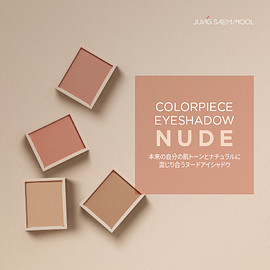 JUNG SAEM MOOL - color piece eyeshadow nude