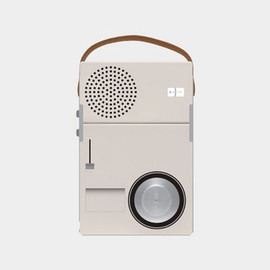 Dieter Rams - TP 1 radio/phono combination
