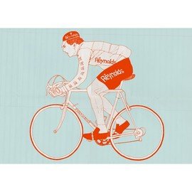 Eliza Southwood - New cycling work