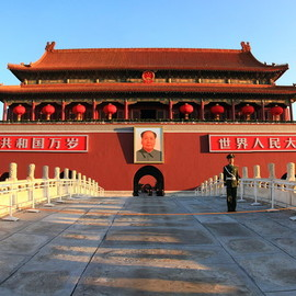 China - Beiging Tiananmen
