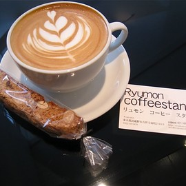 吉祥寺 - Ryumon coffee stand
