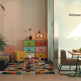 IREMONYA - KIDS INTERIOR
