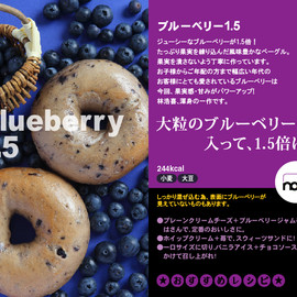 BAGLE & BAGLE - Blueberry