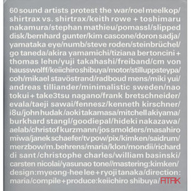 Various Artists - 60 sound artists protest the war