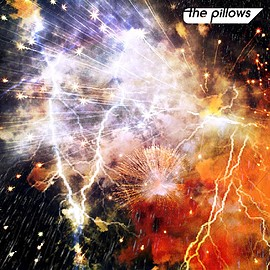 the pillows - REBROADCAST