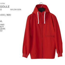 NECESSARY or UNNECESSARY - CAGOULE