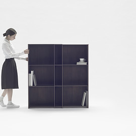 Nendo - Nest Shelf