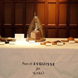 銀座 - Pain d'ESqUISSE for WAKO