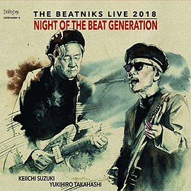 The Beatniks - NIGHT OF THE BEAT GENERATION THE BEATNIKS LIVE 2018